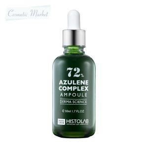 Derma Science 72% Azulene Complex Ampoule