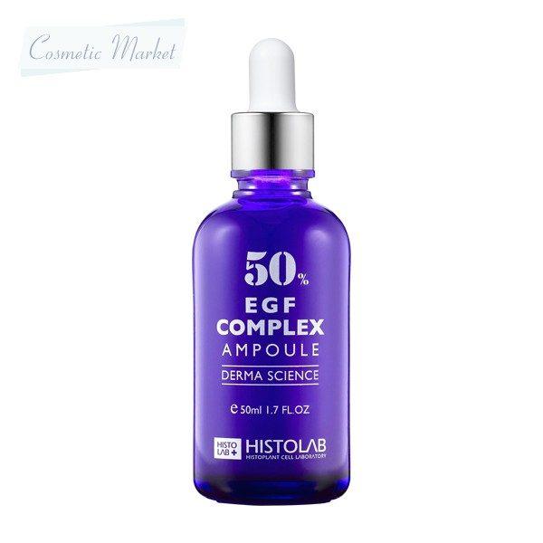 Derma Science 50% EGF Complex Ampoule