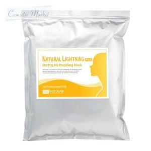Basic Science Natural Lightning Plus Modeling Mask