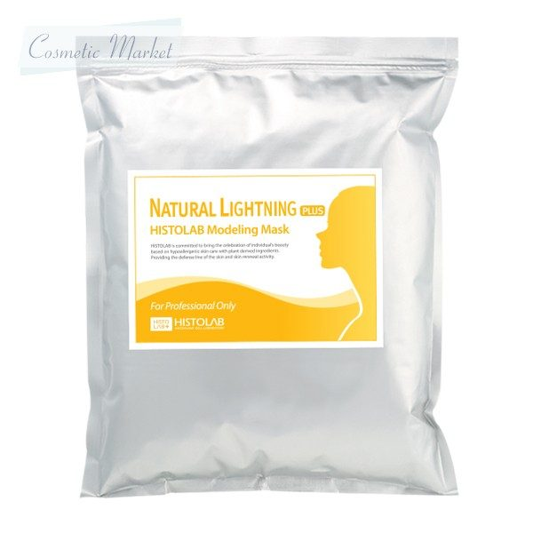 Basic Science Natural Lightning Plus Modeling Mask
