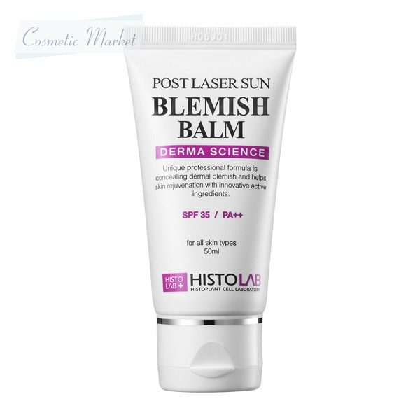 Derma Science Post Laser Sun Blemish Balm