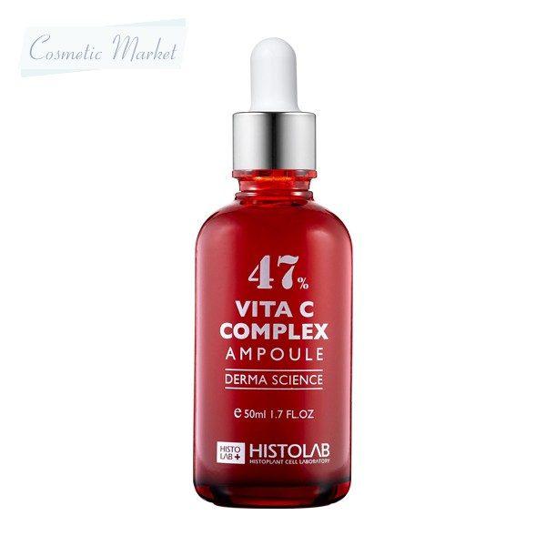 Derma Science 47% Vita C Complex Ampoule